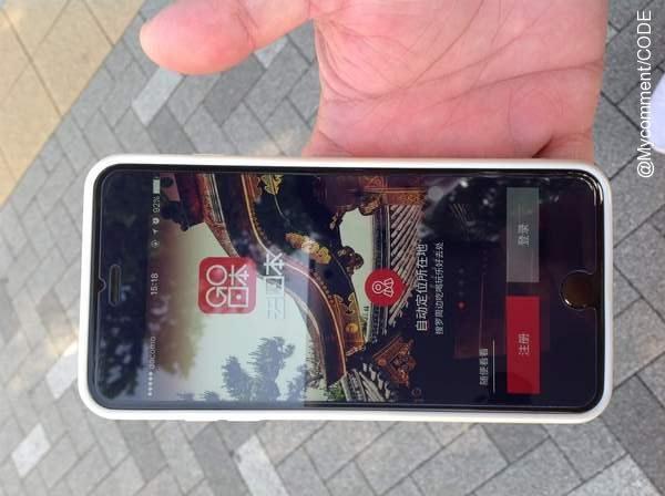 """【訪日調査】中国人観光客が""""絶対""""に使うアプリが判明!!"""
