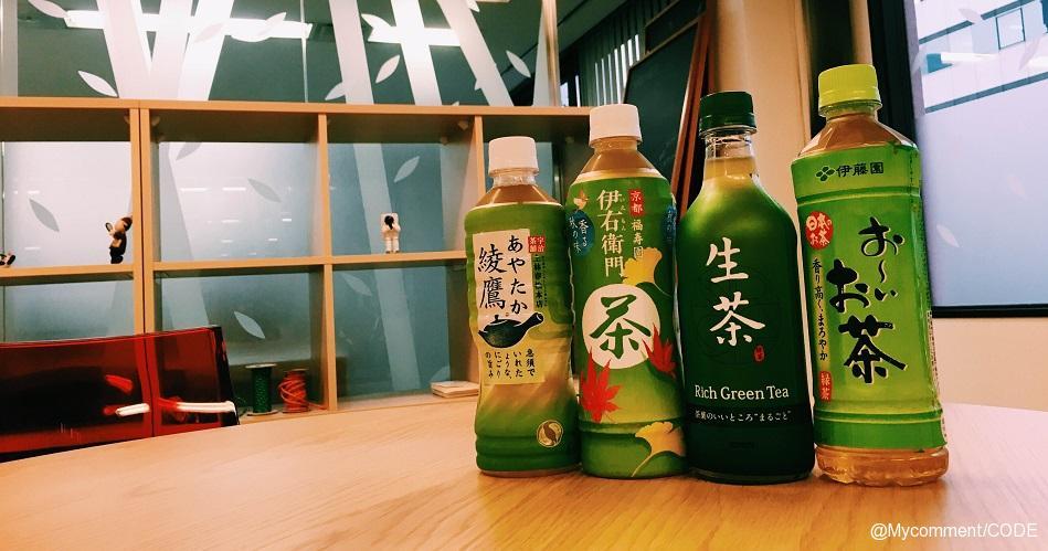 緑茶 おすすめ