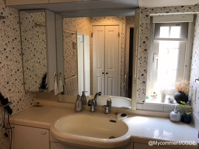 洗面台への不満点が明らかに!洗面台の使用に関する実態調査
