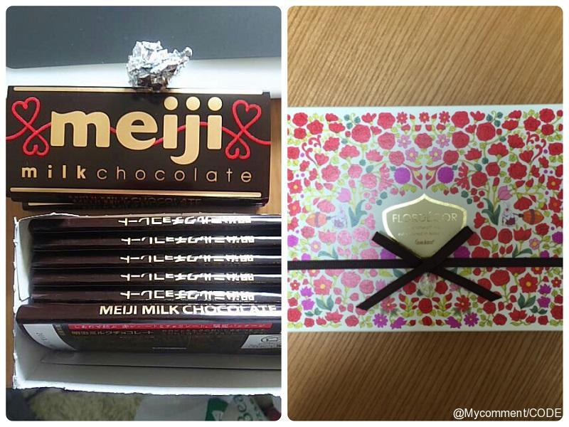 バレンタインデー用チョコレート