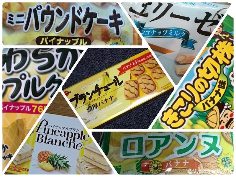 一番人気のお菓子は○○! ブルボン「サマーフルーツフェア」7商品の反響調査