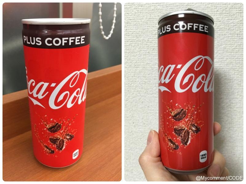 コーラ+コーヒーの味に満足したのは○%!「コカ・コーラ プラスコーヒー」の反響調査