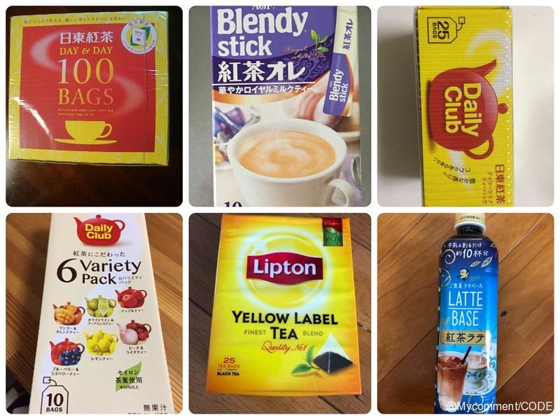 紅茶カテゴリランキング2018秋