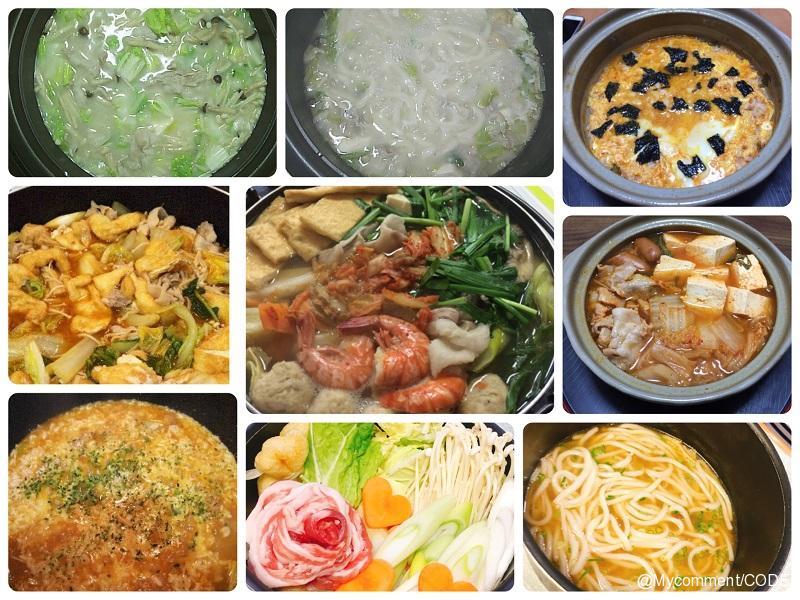 人気の鍋つゆランキング2018(年末編)一般家庭の「鍋料理」の画像見せます!