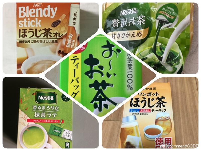 日本茶 茶葉 ランキング