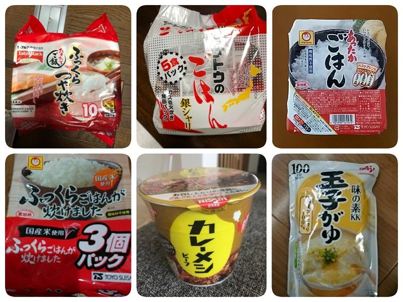 レトルトごはん(米飯加工品)ランキング