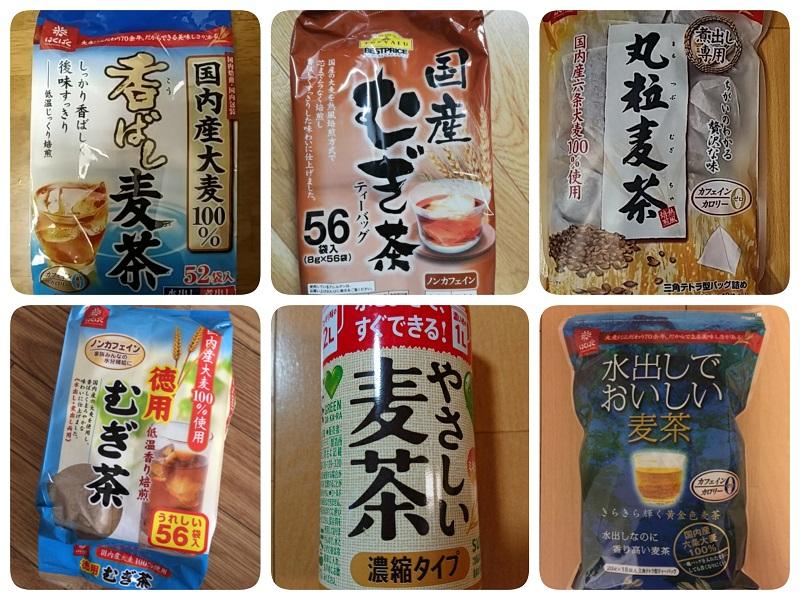 麦茶人気ランキング2019年夏!麦茶の購入に関する実態調査