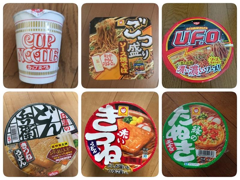 カップ麺 ランキング