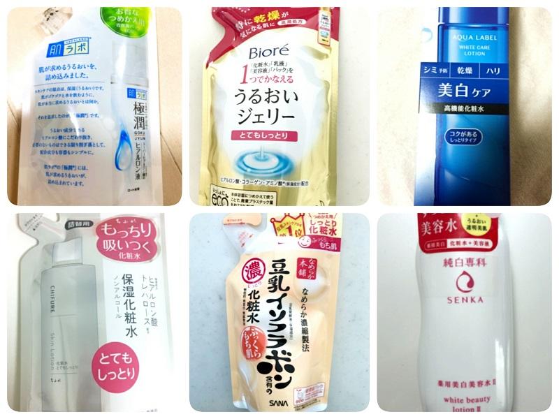 化粧水 ランキング