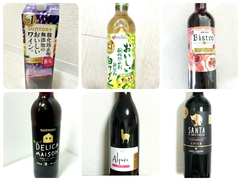 ワイン ランキング