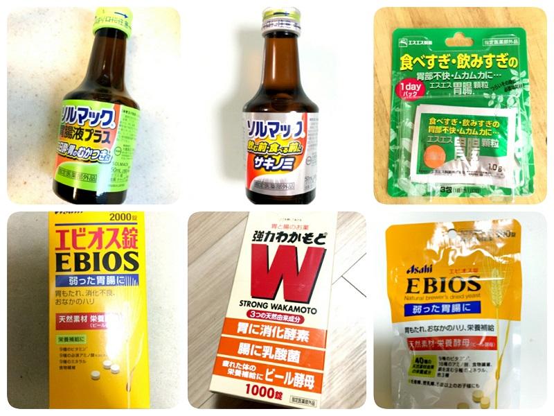 胃腸薬 ランキング