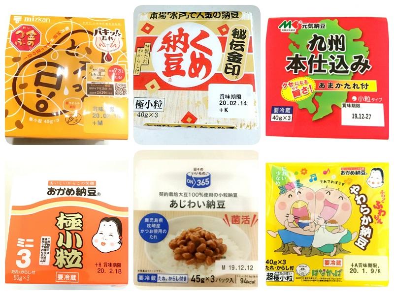 納豆人気ランキング2020年冬!納豆の購入に関する実態調査
