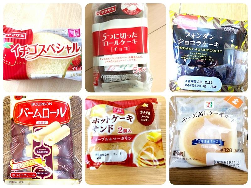 生菓子人気ランキング2020年冬!生菓子の購入に関する実態調査