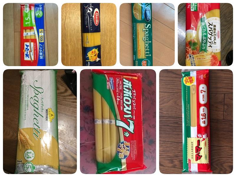 コロナ禍のスパゲッティ(パスタ)人気ランキング!スパゲッティの購入に関する実態調査