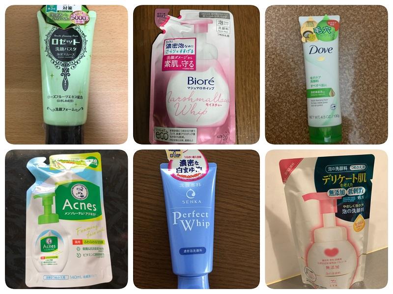 洗顔料人気ランキング2020年秋!洗顔料の購入に関する実態調査