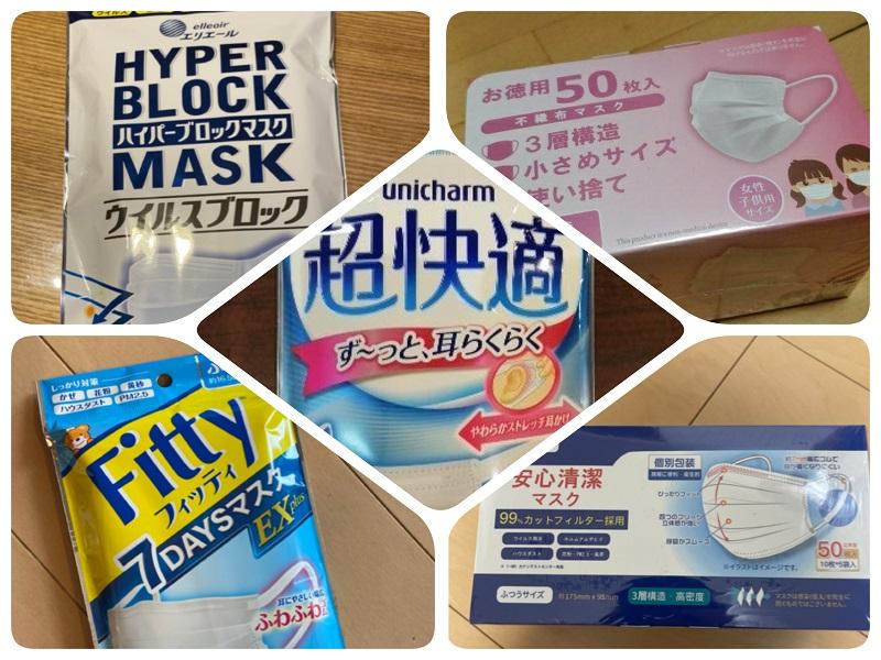 マスク購入者の○%が「値段が高くなった」と回答!マスクの購入と新型コロナウィルス問題に関する実態調査(2020年末編)
