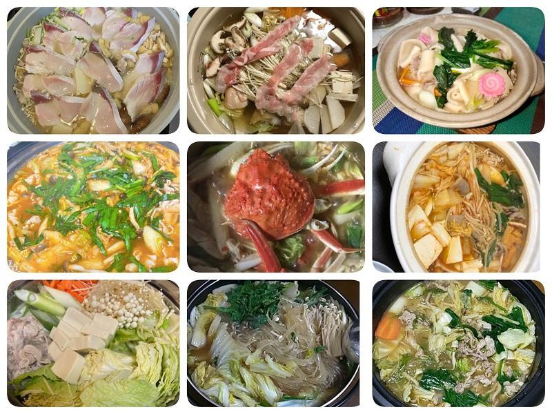 鍋つゆ人気ランキング2020!一般家庭の「鍋料理」の画像見せます!
