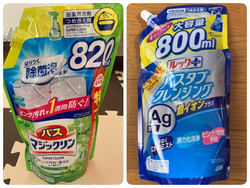 風呂用洗剤 ランキング