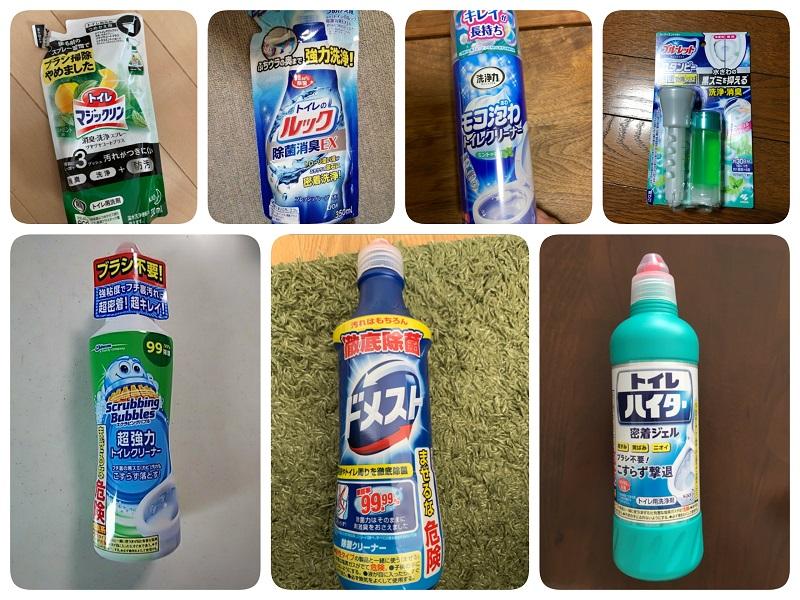 トイレ用洗剤 ランキング