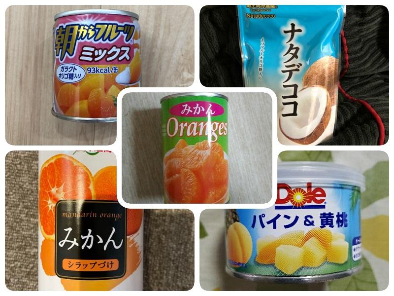 フルーツ・デザート缶詰 ランキング
