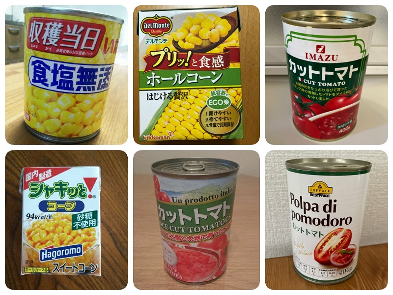 野菜缶詰 人気ランキング