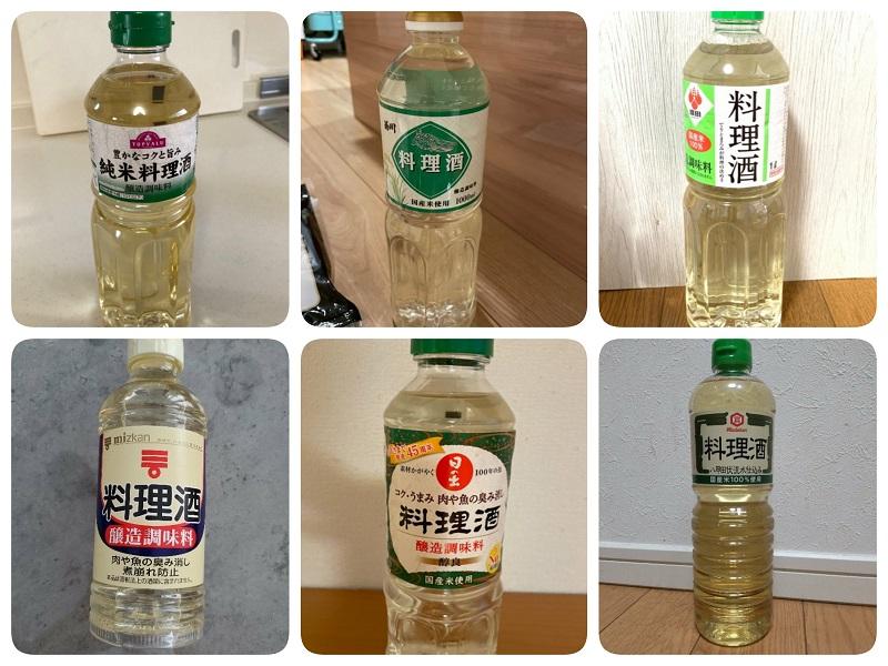 料理用日本酒人気ランキング2021年秋!料理用日本酒の購入に関する実態調査